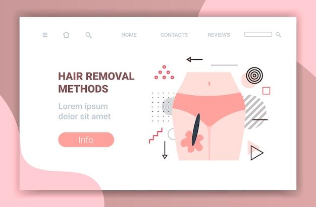 Pasta de açúcar depilatória procedimento de adoçamento métodos de remoção de cabelo conceito depilação e depilação instrumento cópia espaço