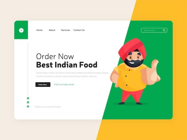 Peça agora a melhor página de destino da comida indiana
