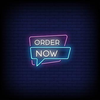 Peça agora neon signs style text