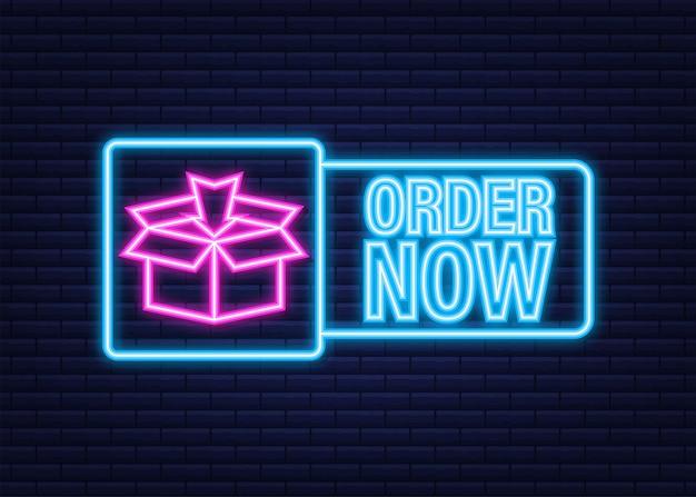 Peça agora para design de marketing. web, gráfico, banner. símbolo do ícone do site. modelo de site. ícone de néon. ilustração em vetor das ações.