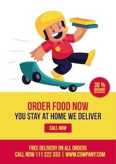 Peça comida agora você fica em casa nós entregamos design de panfleto