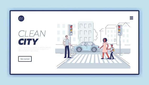 Pedestres atravessando a rua na faixa de pedestres com semáforos, modelo de página de destino