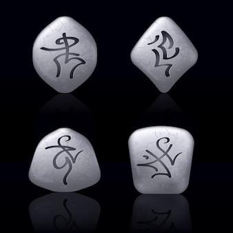 Pedras rúnicas