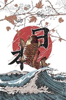 Peixes koi voam sobre as ondas