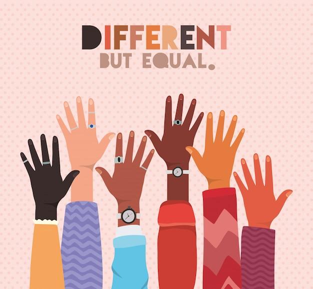 Peles diferentes, mas iguais e com diversidade, entregam design, pessoas, raça multiétnica e tema comunitário