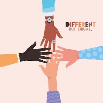 Peles diferentes, mas iguais e de diversidade, mãos se tocando design, pessoas, raça multiétnica e tema comunitário