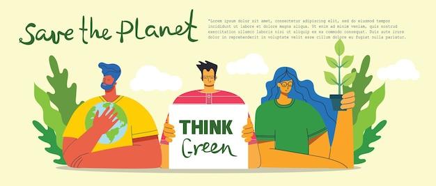 Pense verde e salve o planeta. pessoas cuidando da colagem do planeta. zero desperdício, pense verde, salve o planeta, nosso texto escrito à mão em casa no design plano