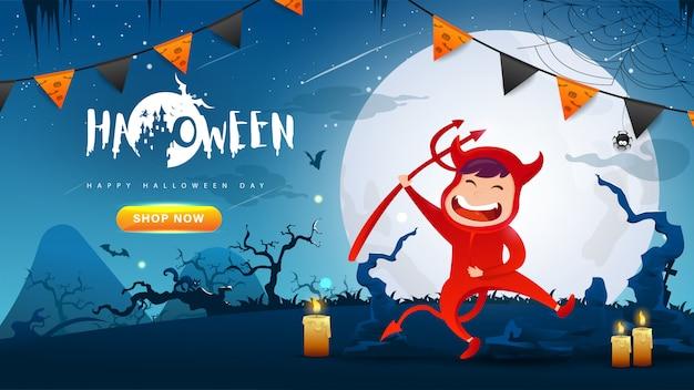 Pequeno diabo vermelho bonito no fundo escuro da noite