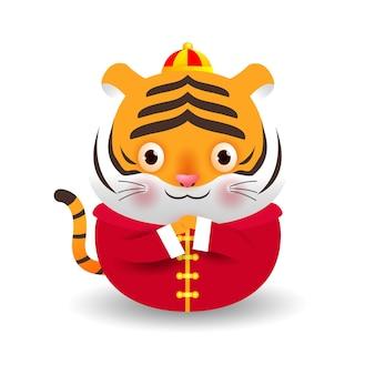 Pequeno tigre fofo e feliz ano novo chinês de 2022, ano do zodíaco tigre