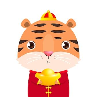 Pequeno tigre segurando lingotes de ouro chineses