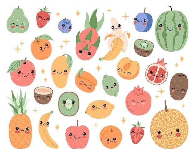 Pequenos frutos kawaii com desenho de rosto sorridente. coleção de frutas tropicais feliz fofa.