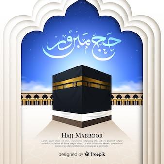 Peregrinação islâmica com texto em árabe e ornamentos islâmicos