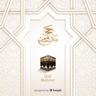 Peregrinação islâmica com texto em árabe no fundo branco