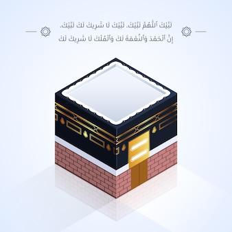Peregrinação islâmica de papel de parede realista (hajj)