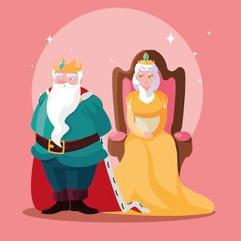 Personagem de avatar mágico de conto de fadas rei e rainha