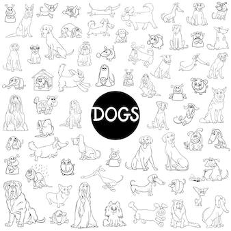 Personagem de cachorro grande coleção