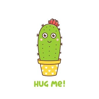 Personagem de cacto fofo com uma flor em um vaso com texto de corações me abrace