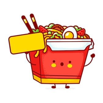 Personagem de caixa de macarrão wok feliz fofa engraçada com cartaz vazio
