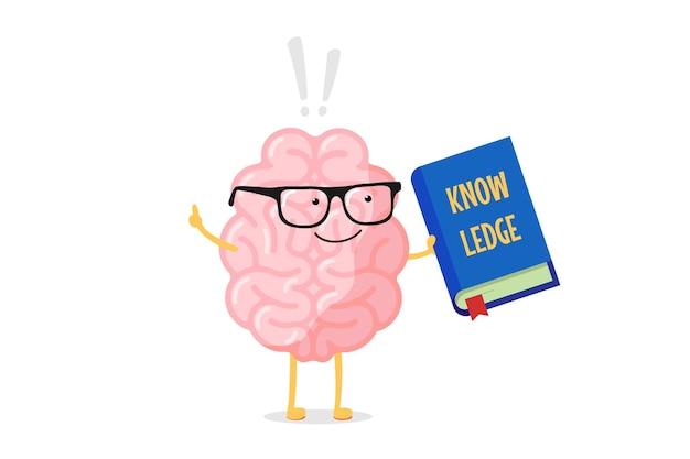 Personagem de cérebro inteligente de desenho animado em copos segurando um livro azul com inscrição de conhecimento e ponto de exclamação. ilustração em vetor plana engraçada educação de órgãos do sistema nervoso central