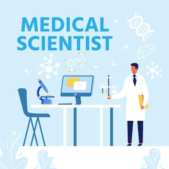 Personagem de cientista médico no laboratório de ciências