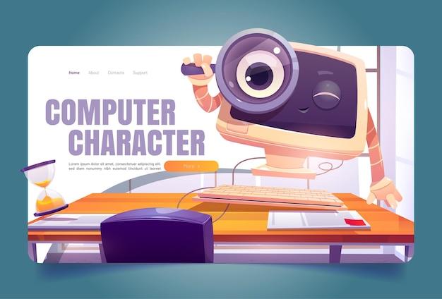 Personagem de computador na página de destino dos desenhos animados da mesa do escritório desktop bonito do pc com rosto sorridente, olhar através ...