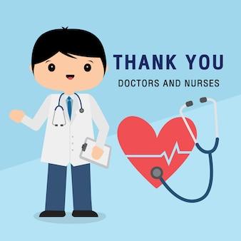 Personagem de desenho animado de médico. obrigado, médicos e enfermeiros que trabalham no hospital e combatem o coronavírus, ilustração da covid-19 wuhan virus disease.