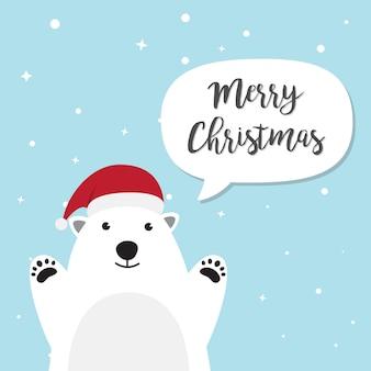 Personagem de desenho animado de urso polar