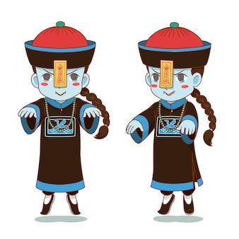 Personagem de desenho animado de zumbi chinês