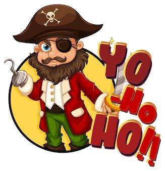 Personagem de desenho animado do capitão gancho com discurso de yo-ho-ho