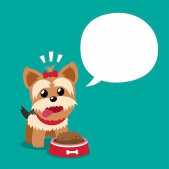 Personagem de desenho animado yorkshire terrier cachorro e balão branco