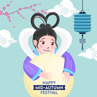 Personagem de deusa chinesa da lua com lanterna pendurada, nuvens e fundo decorado de ramo de flor de sakura para feliz festival de meados de outono.