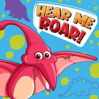 Personagem de dinossauro fofo com design de fonte para a palavra hear me roar