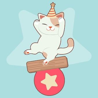 Personagem de gato bonito, jogando com uma bola grande estrela no tema circo.