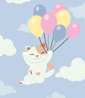 Personagem de gato bonito, segurando um balão arco-íris no céu com uma nuvem.