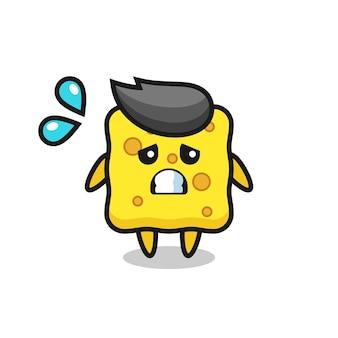 Personagem de mascote de esponja com gesto de medo, design de estilo fofo para camiseta, adesivo, elemento de logotipo
