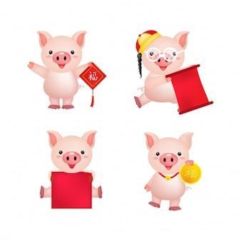 Personagem de porco feliz chegando comemorar