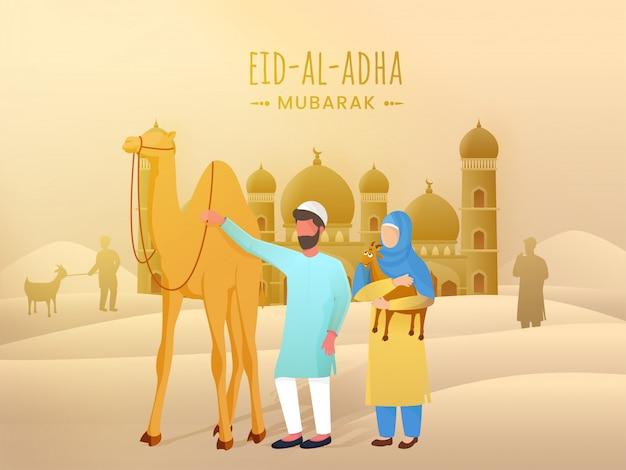Personagem de povo muçulmano com camelo dos desenhos animados e cabra na frente da mesquita no fundo do deserto para a celebração do eid-al-adha mubarak.