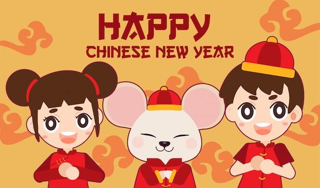 Personagem de rato bonitinho e menina e menino com tema do ano novo chinês.