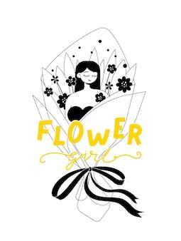Personagem de uma linda garota suave sentada em um grande buquê de flores