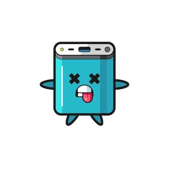 Personagem do banco de energia fofo com pose de morto, design de estilo fofo para camiseta, adesivo, elemento de logotipo