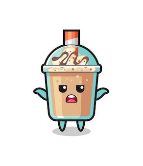 Personagem do mascote do milk-shake dizendo não sei, design de estilo fofo para camiseta, adesivo, elemento de logotipo