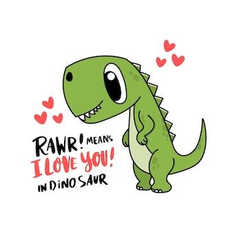 Personagem engraçado dinossauro ou tiranossauro réptil jurássico a inscrição rawr significa eu te amo