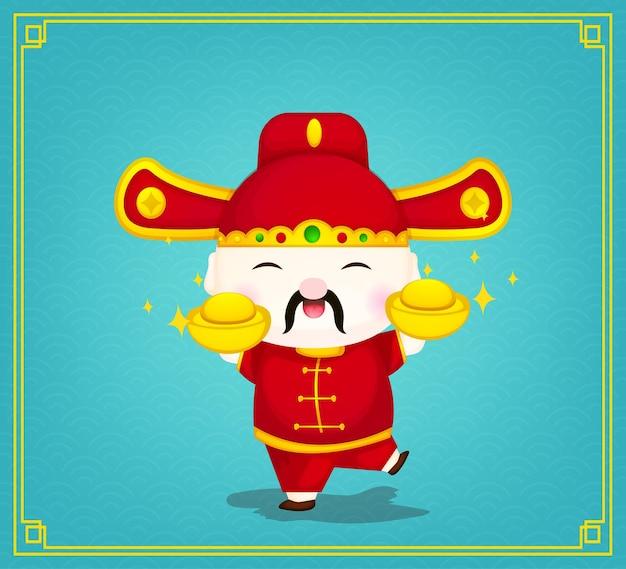 Personagem fofo de deus da riqueza chinês segurando ouro