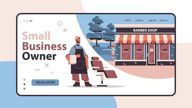 Personagem masculino barbeiro em uniforme pequeno empresário conceito barbearia edifício fachada página de destino horizontal comprimento total cópia espaço ilustração vetorial