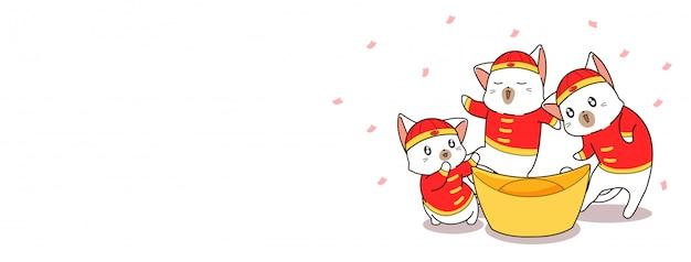 Personagens de gato adorável banner e ouro chinês no ano novo chinês