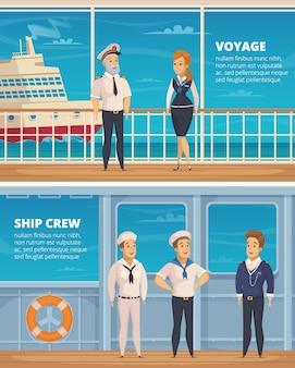 Personagens de membros de tripulação do navio de viagem de iate 2 bandeiras de desenhos animados de tabuleiro horizontal com capitão e marinheiros isolados