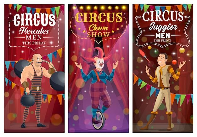 Personagens de palhaço de circo, malabarista e homem forte. espetáculo de circo com artistas, entretenimento de carnaval em cena, banners montados