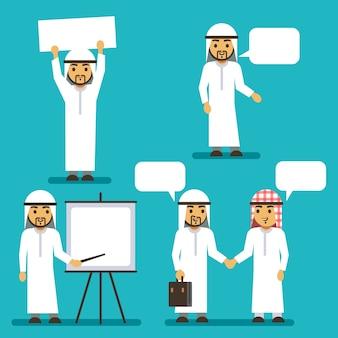Personagens de vetor de homem árabe com bolhas de banner e discurso em branco