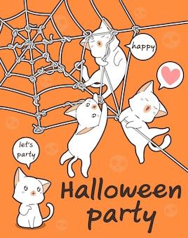Personagens do gato kawaii estão na festa de halloween