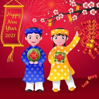 Personagens e dinheiro da sorte feliz ano novo vietnamita de 2021